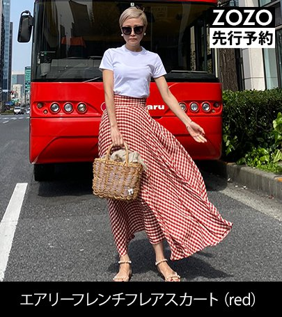 エアリーフレンチスカート(red)