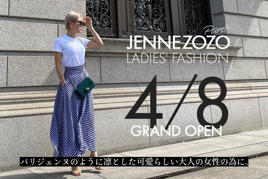 JENNEZOZO、2020年4月8日オープン