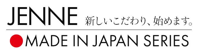 メイドインジャパンシリーズタイトル