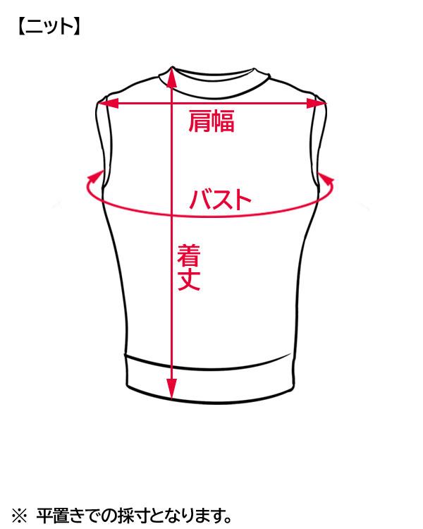 ニットシャツ_ニット_サイズ